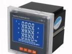 单相电流表专业品质 单相电流表专业制造