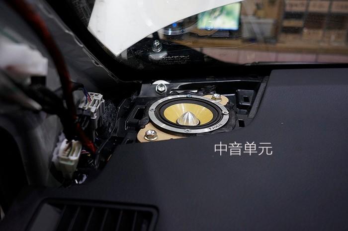 重庆汽车音响改装之雷克萨斯NX200高逼格汽车音响升级高清图片
