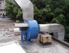 厨房油烟净化器安装维修改造清洗厨房风机安装维修与改造
