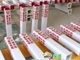 湖南衡阳永久基本农田标志桩如何埋设安装