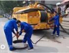 无锡梅村管道疏通 马桶 水池 地漏 浴缸下水道安装
