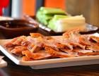 学北京烤鸭技术培训大概需要多少钱