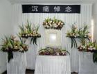 南京都有哪些公墓,一块墓地多少钱?