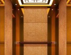 专业电梯轿厢装饰装潢,翻新改造,局部装饰