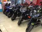 成都哪里可以办摩托车分期付款0首付