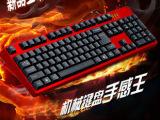 新品**摩豹K40机械手感键盘USB游戏键盘网吧键盘品质升级版