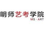2020年春季天津艺考培训面向高二高三