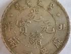 古玩钱币瓷玉书杂交易流程