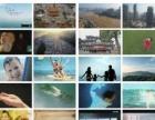 摄影◆摄像◆航拍◆会议跟拍◆宣传片-铭煌广告传媒
