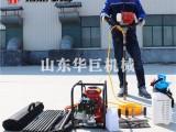 山东华巨背包钻机 轻便手持式岩心钻机携带方便操作简单