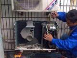 空调不制冷、维修、加氟、效果差、清洗保养、快速上门