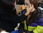 邢台学习化妆多少钱?