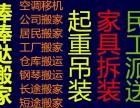 南昌东湖搬家公司哪家好 收费便宜 公司长短途运输搬家