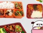 承接长期订单快餐,盒饭,团体餐,职工会议活动剧组餐