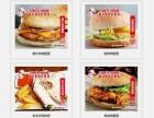 汉堡店加盟多少钱,上单带店经营