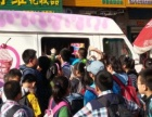 美式冰淇淋车加盟 冷饮热饮 投资金额 1-5万元