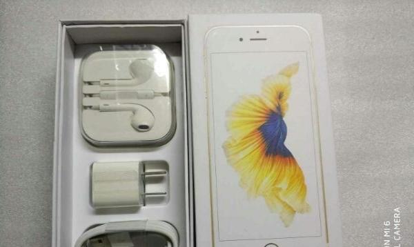 原装苹果iPhone6S的包装配件便宜卖了