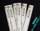 超漂亮!揭阳榕城筷套 五星级酒店筷子套 印标筷子袋