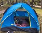 西安户外旅游帐篷租赁