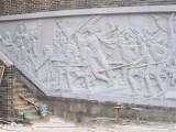 江门公园浮雕雕塑 广场法治主题雕塑 红色文化雕塑墙