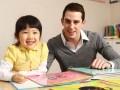 西班牙语培训班招生外教授课小班教学可以上门授课