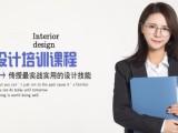 上海宝山CAD培训课-做生活的设计师