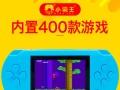 小霸王掌机原汁原味还原童年最真味道400款游戏大屏