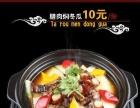 济南吉东家餐饮连锁有限公司郑州加盟