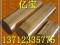 广东ZCuSn10Zn2高强度耐磨锡青铜,机械产品专用