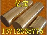 ZQAl9-2铝青铜 ZQAl9-2现货