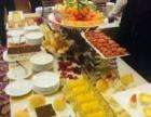 惠州市婚宴围餐宴席预订,中西式自助餐餐饮上门服务!