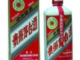太原高价回收老茅台酒 专业收购老酒 免费鉴定