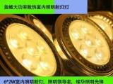 供应其他室内照明 LED灯杯,6W大功率