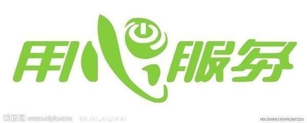 欢迎访问 佛山禅城海信冰箱服务热线 官方网站