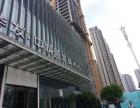 武汉CBD~3.9米高端总裁公寓~可可整层购买~华发中城荟