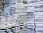 广州书纸回收