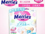 日本花王纸尿、裤进口花王纸尿裤s82 婴儿纸尿裤宝宝小码三倍透气