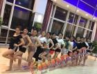 杭州哪里有钢管舞培训班