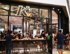 开一家Kpro餐厅加盟店,加盟费需要多少?
