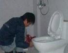 本人从事安装卫浴马桶洗手盆热水器毛巾架 晾衣架