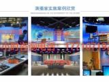 虚拟演播室建设方案,高清虚拟演播室系统厂家