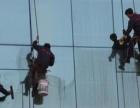 东莞南城高空玻璃幕墙清洗,高空玻璃窗维修更换,安装