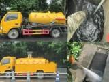 沈阳皇姑区清掏化粪池,黑龙街抽粪优惠,排污管道疏通清洗