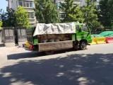 海淀区装修垃圾渣土清运白天拉渣土拉垃圾办渣土消纳证