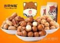 湖南三只松鼠坚果专卖店近期拨打招商热线 有好礼相送