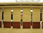 酒店装修专用活动隔断移动隔断隔音墙