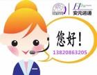 天津个人银行抵押贷款 无抵押贷款 短期借款