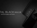 中國移動-VIVO OPPO手機專賣 手機配件 手機維修