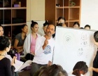 台州高温瑜伽培训选哪家较有名