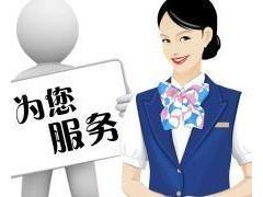 欢迎访问 郑州海尔热水器 全市各点 售后服务维修中心